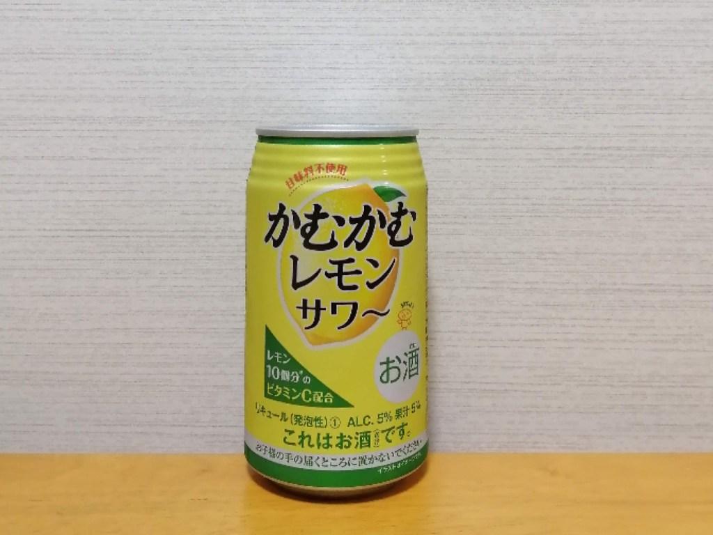 三菱食品かむかむレモンサワーのパッケージ