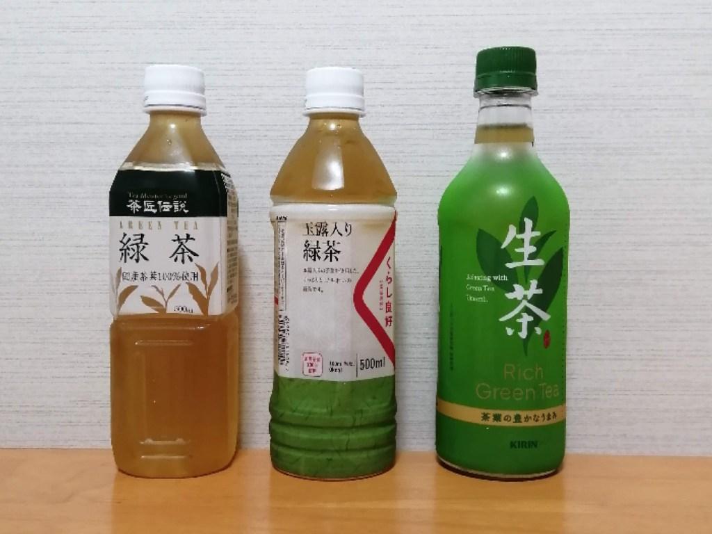 茶匠伝説、くらし良好、キリンさんの生茶の緑茶のパッケージ