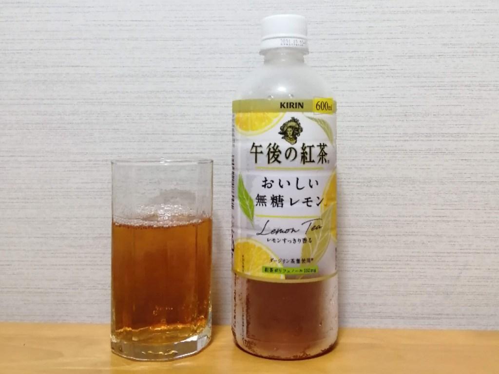 キリン午後の紅茶無糖レモンの中身