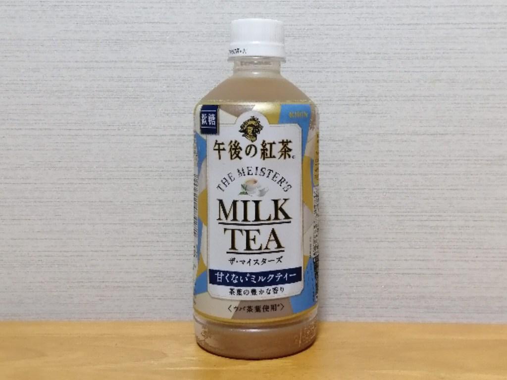 キリン午後の紅茶 ザ・マイスターズミルクティーのパッケージ