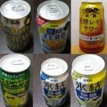 甘くないでも美味しいレモン缶チューハイと缶サワーおすすめ10選