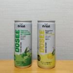 DOSEE(ドゥーシー)シークヮーサーとグレープフルーツのカロリーと飲み比べ