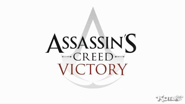 ac-victory-cov