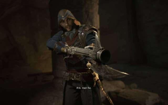 assassins-creed-unity-dead-kings-4