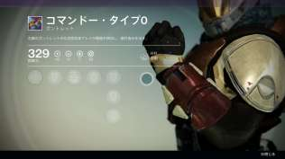 titan11