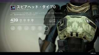 titan14