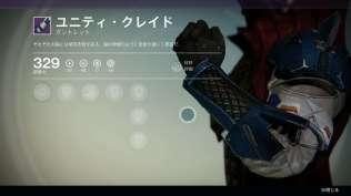 warlock14