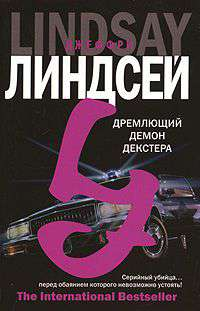 cover_80914