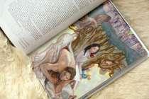 Подпись автора вступления и нежнейшая обложка первой главы. Экспозиция.