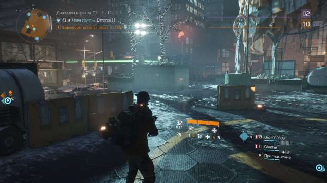 Tom Clancy's The Division™2016-3-16-21-17-33