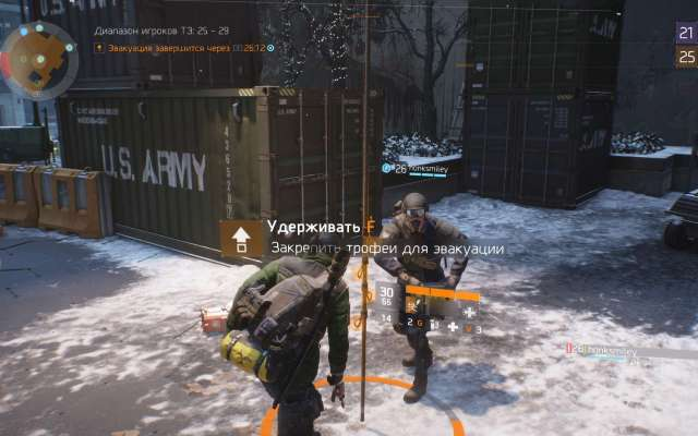 Tom Clancy's The Division™2016-3-20-21-43-5