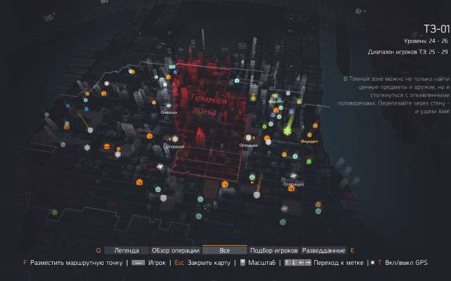 Tom Clancy's The Division™2016-3-21-14-59-26