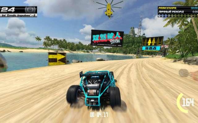 Trackmania Turbo2016-3-28-14-42-17