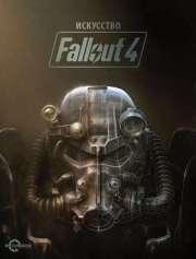 uni-fallout4