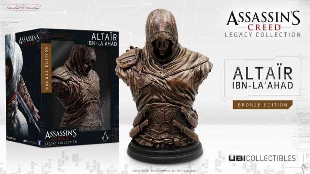 Bronze Altair