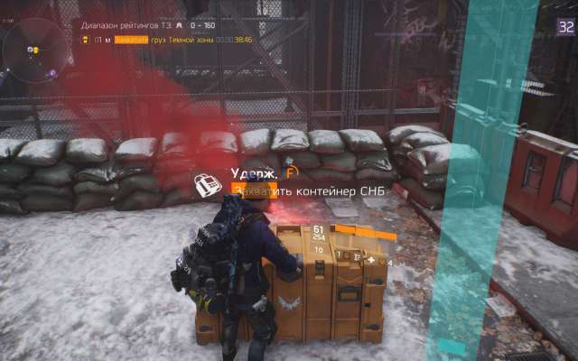 Tom Clancy's The Division™2016-4-13-17-54-0