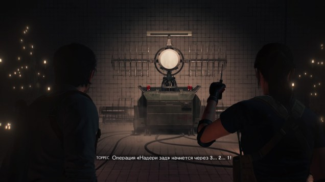 The Evil Within® 2_20171018061452