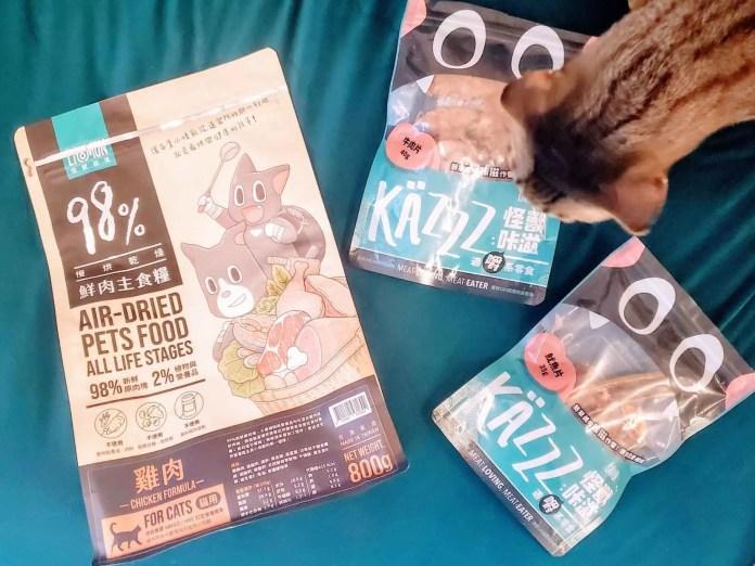 129665 1 | 喵周刊 Meow Weekly