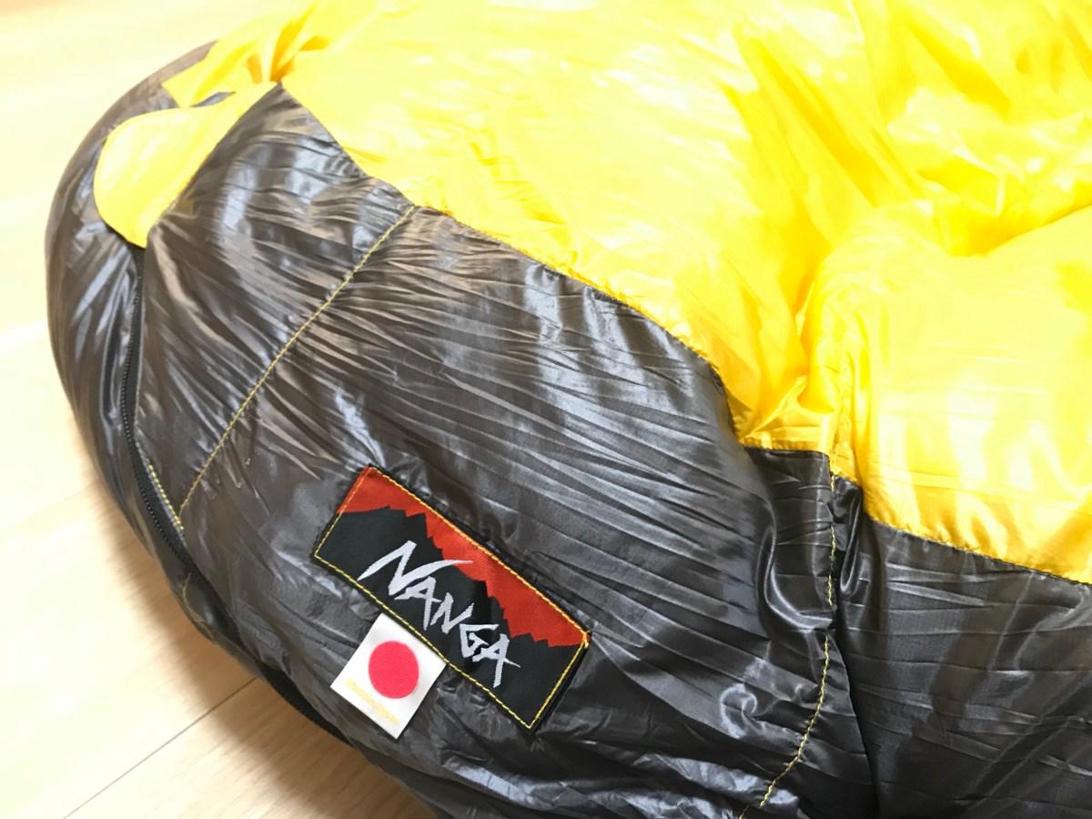 【ナンガ UDD BAG 810DX】その実力を知りたくて、雪のチラつくベランダで寝てみた