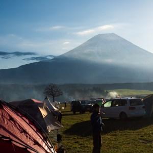 富士山とアトラス