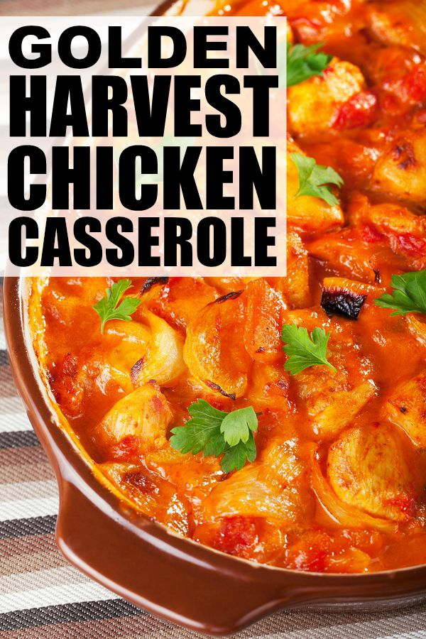 If you're a casserole lover (like me!), but want to shake things up a bit, give this golden harvest chicken casserole recipe a try. I don't know if it's the shrimp, cayenne pepper, white wine, or a combination of all 3, but it is really delicious and has become one of our favorite family dinner recipes during the winter months. The recipe serves 8, so it's perfect for big families, pot lucks, or leftovers!