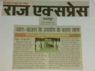 Raj Express - Jabalpur