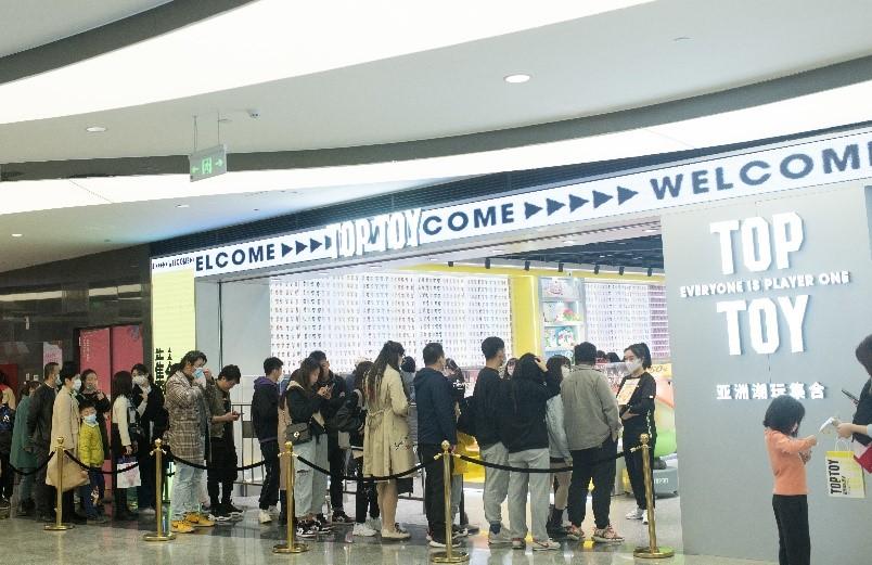 Rede de varejo chinesa Miniso cresce no ritmo de uma loja por dia