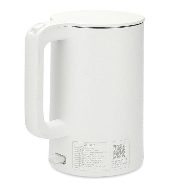 Jarra Eléctrica Hervidor de Agua Xiaomi