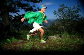 Nike - rarámuri  285x188