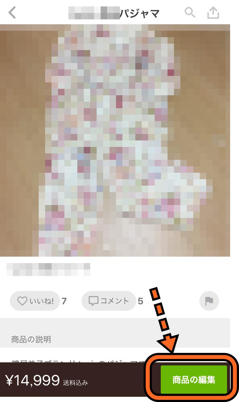 marcari-nesage3