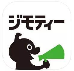 フリマアプリのジモティ