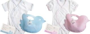 <!--:it-->Body in cotone bio e confezione regalo: Bodibù<!--:--><!--:en-->Body in cotone bio e confezione regalo: Bodibù <!--:-->