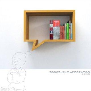 <!--:it-->Bookshelf-annotation: la mensola dei pensieri<!--:-->