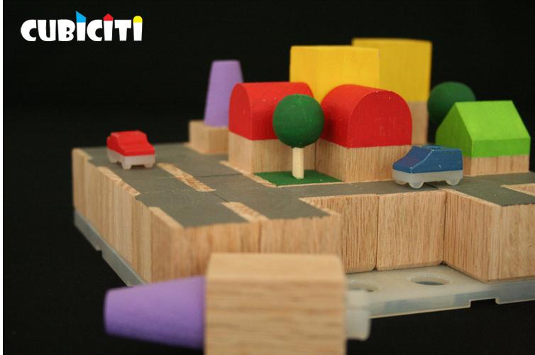 cubiciti_05