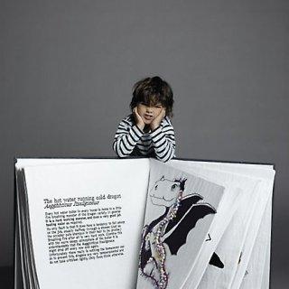 Un libro mostruoso