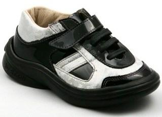 Le scarpe allungabili per bambini
