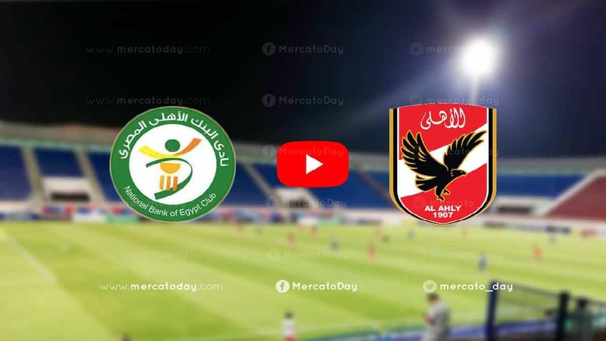 موعد مباراة الاهلي والبنك الاهلي في الجولة 25 من الدوري المصري والقنوات الناقلة