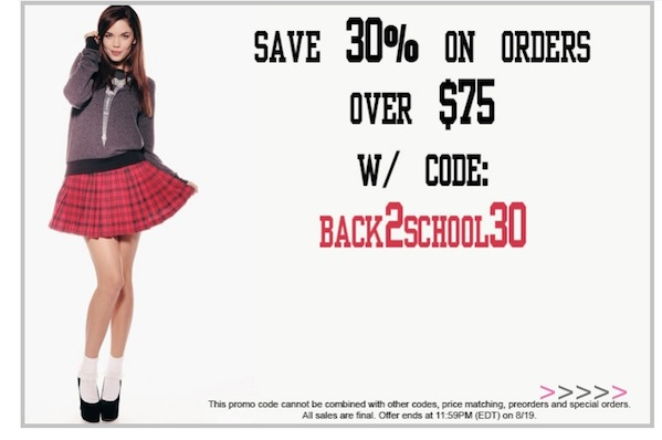 Back-to-School Sale! Save 30% off $75+ at ShopManhattanite.com! Use code: BACK2SCHOOL30 at checkout, Valid through 8/19/13. Shop Now!