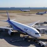 Avion de la compagnie japonaise ANA