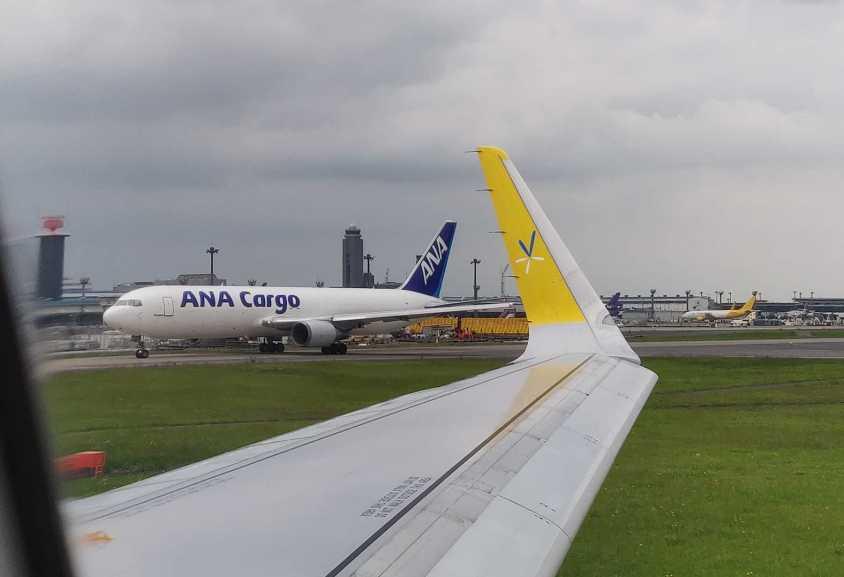 Que vaut la compagnie aérienne Vanilla Air au Japon ?
