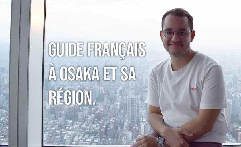 Vous êtes à la recherche d'un guide français à Osaka ? Je vous accompagne !