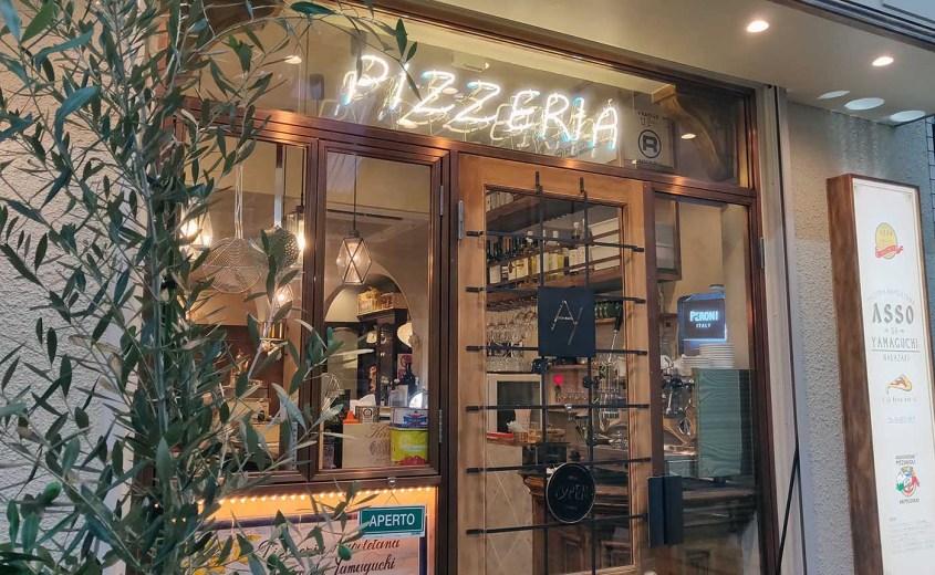 J'ai testé l'une des meilleures pizzerias d'Osaka : Pizzeia Napoletana