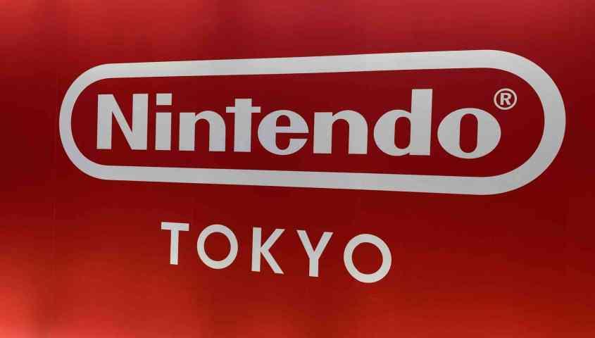 J'ai visité le Nintendo Store de Tokyo, la première boutique officielle au Japon