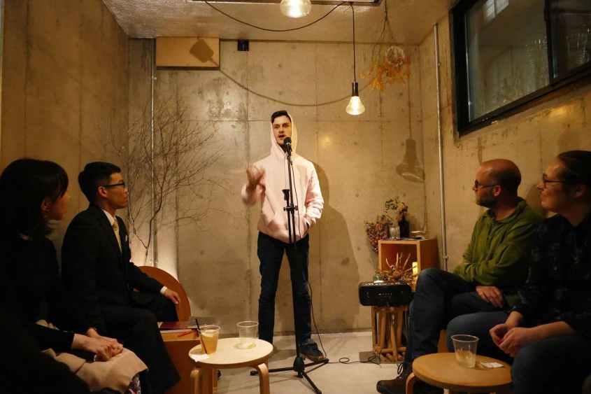 Ian : Partage d'expérience d'un français en PVT au Japon depuis 4 mois