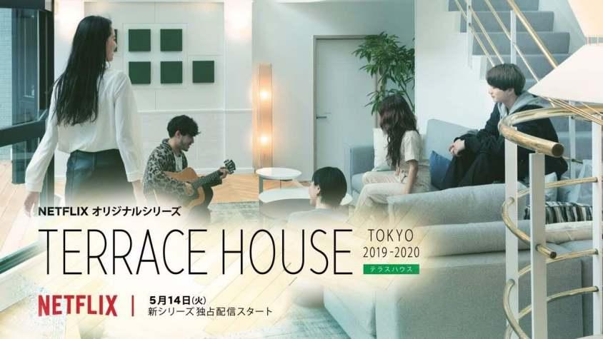 L'émission Terrace House est-elle vraiment populaire au Japon ?