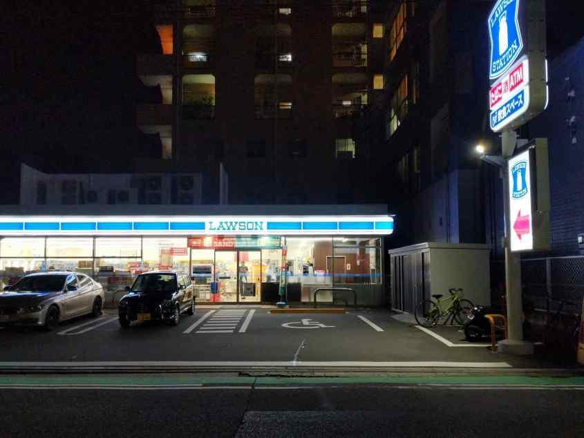 Konbini : les supérettes japonaises ouvertes 24h/24 et 7j/7