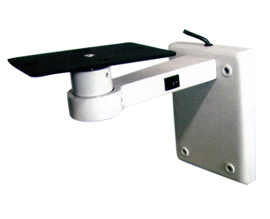 Wall Bracket For Projector ARGO AWB7129