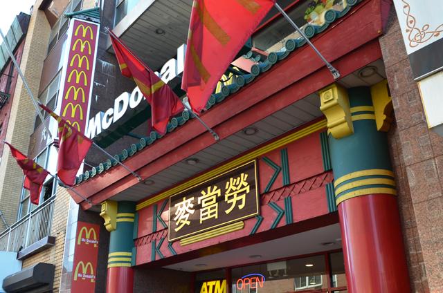 mercredie-blog-mode-voyage-nyc-new-york-mcdonalds-chinois-chinatown-mcdo