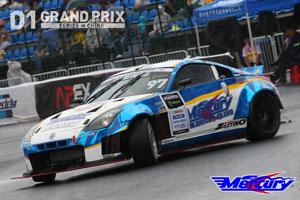 Mercury Z Project GT3
