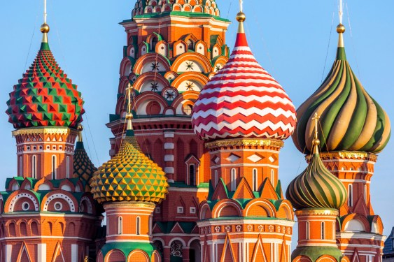 Wonderful domes of Saint Basil's Cathedral, Moscow